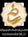 samandehi-cert