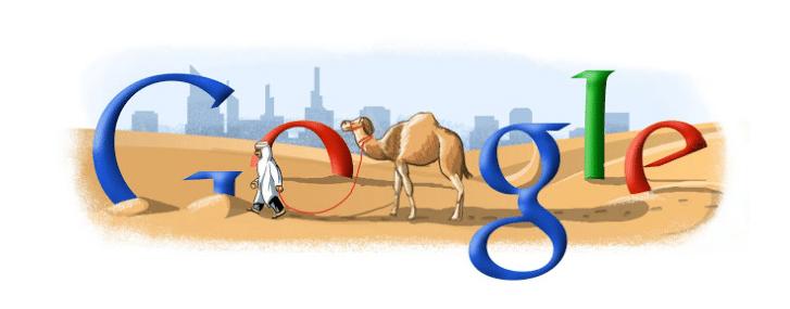 گیفت کارت گوگل پلی درهم امارات